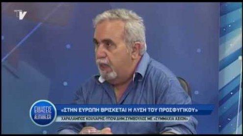 ekloges_alithia_tv_20-05-19