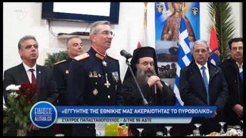 eortasmos_agias_barbaras_prostatida_pyrovolikou_04_12_19