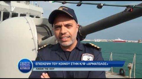 episkepsi_koinou_sto_amartolos_12_11-19
