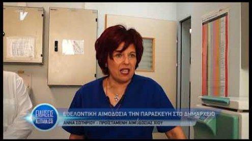 ethelontikes_aimodosies_12_02_20