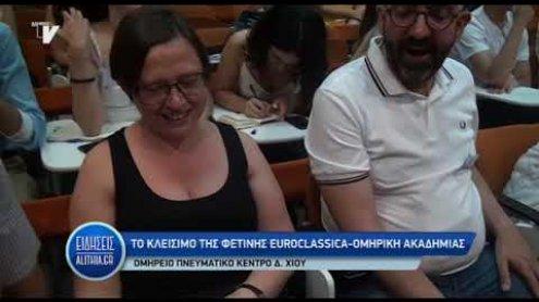 euroclassica_liksi_24_07_19