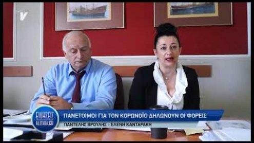 kantaraki_broulis_gia_metra_prolipsis_koronoiou_10_03_20