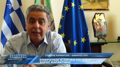 karmantzis_gia_apofasi_dimotikou_symbouliou_gia_kleisti_domi_10_04_20