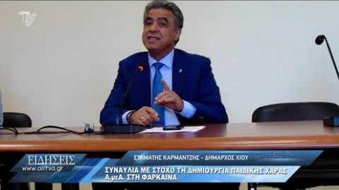 karmantzis_gia_politistiko_kalokairi_150720