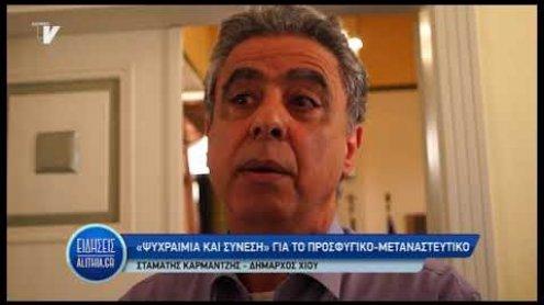 karmantzis_gia_prosfygiko_03_03_20