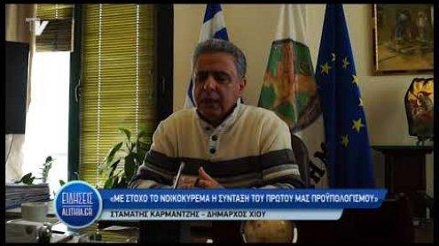 karmantzis_gia_proti_sizitisi_dimotikou_symbouliou_09_01_20