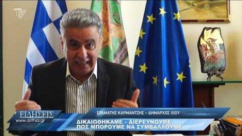 karmantzis_gia_psifiako_eksoplimso_se_eks_apostasews_ekpaideusi