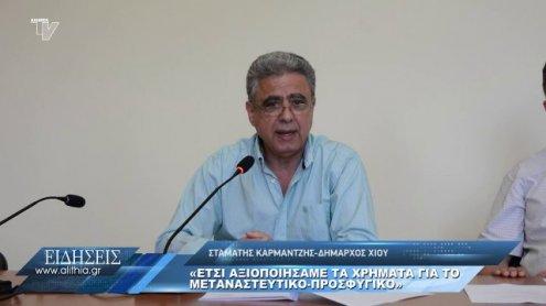 karmantzis_mpournias_gia_aksiopoihsh_xrimatwn_prosfygikou_030720