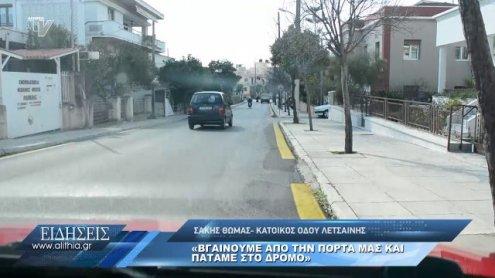 katoikos_letsainas_gia_anagki_pezodromisis_04_06_20