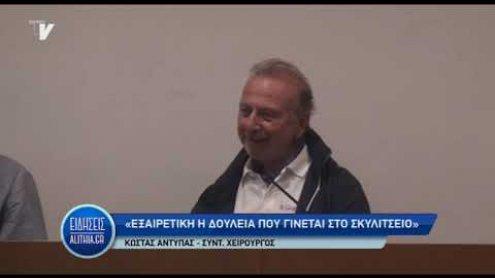 kostas_antypas_17_05_19