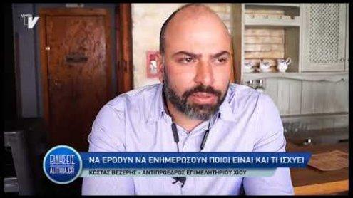 kostas_vezeris_gia_pneumatika_dikaiomata_epixeirisewn_19_02_19