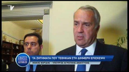 makis_voridis_12_11_19_gia_zitimata