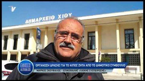 markos_skoufalos_gia_apofaseis_dimotikou_sumboylioy_19_02_20
