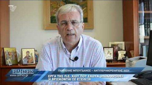 mpougdanos_gia_erga_perifereiakis_enotitas_xiou_3107020