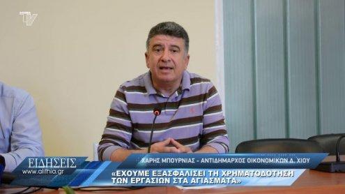 mpournias_verginas_ntomatas_gia_agiasmata_05_06_20
