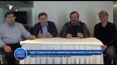 nees_texnologies_stin_iatriki