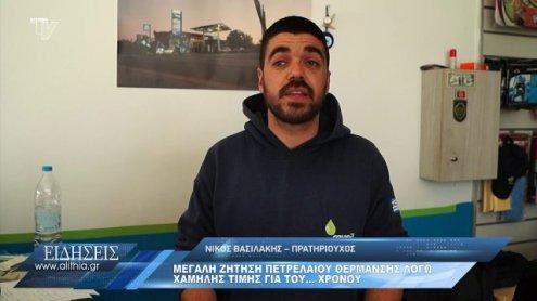 nikos_basilakis_gia_ayksimeni_zitisi_petrelaiou_se_epoxi_korwnoiou_24_04_20