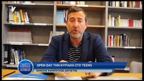 open_day_teens_15_05_19