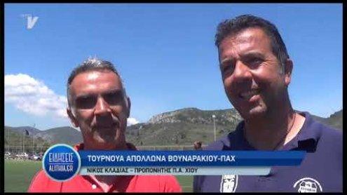 pax_apollonas_bourounakiou_14_05_19