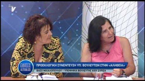 proeklogiki_sinenteyksi_26_06_19