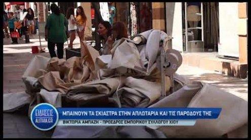 skiastra_aplotarias_14_06_19