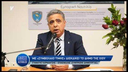 stamatis_karmantzis_gia_programma_sindiasmou