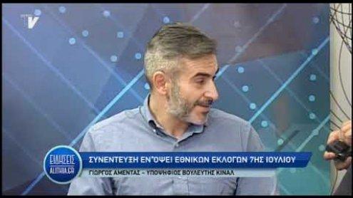 synenteyksi_ypopsifiwn_24_06_19