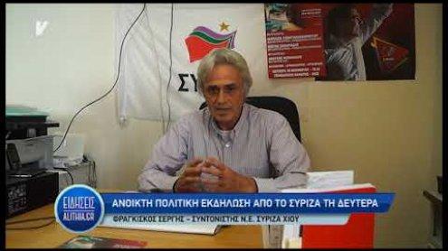 syriza_gia_politexneio_15_11_19