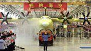 Το γιγαντιαίο αεροπλάνο έχει το μέγεθος ενός Boeing 737, ακτίνα δράσης 4.500 χιλιομέτρων και θα χρησιμοποιείται για αποστολές διάσωσης αλλά και στην κατάσβεση δασικών πυρκαγιών
