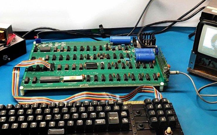 Ο ιστορικός υπολογιστής της Apple