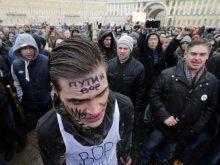 Σε μία από τις μεγαλύτερες διαδηλώσεις που έχουν πραγματοποιηθεί τα τελευταία χρόνια στη Ρωσία