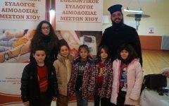 Γιορτή Αιμοδοσίας στα Μεστά