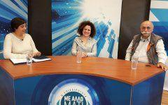 Η Ελένη Κοτσάτου και ο Μανώλης Φύσσας συζητούν για τον ρατσισμό και την ξενοφοβία