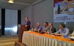 25ο Τακτικό Συνέδριο της Πανελλήνιας Ομοσπονδίας Συλλόγων Εργαζομένων του ΙΚΑ – ΕΤΑΜ (ΠΟΣΕ – ΙΚΑ)