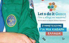 Γι' ακόμη μια χρονιά οι χιώτες πρόσκοποι συμμετέχουν στην Πανελλήνια Ημέρα Εθελοντισμού με διάφορες δράσεις