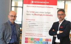 Ο Γιάννης Καντώρος (δεξιά), Διευθύνων Σύμβουλος και ο Γιάννης Ρούντος, Διευθυντής Εταιρικών Υποθέσεων, Επικοινωνίας και Βιωσιμότητας της INTERAMERICAN.