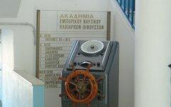 Ακαδημία Πλοιάρχων Οινουσσών