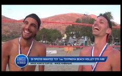 1o_tournoua_beach_volley_18_07_2019