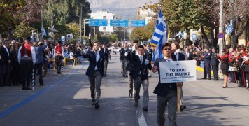 Πρώτη παρέλαση για τα παιδιά του Σπιτιού της Μαρίας στα Καρδάμυλα