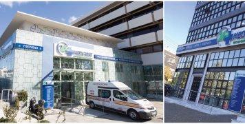 Η Αθηναϊκή Mediclinic στο κέντρο της Αθήνας και τα δύο πολυϊατρεία Medifirst της INTERAMERICAN στο Μαρούσι και την Αργυρούπολη.