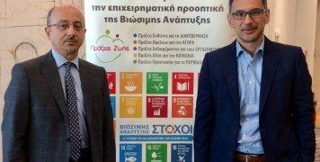 2.Γ. Καντώρος και Γ. Ρούντος: η INTERAMERICAN προτάσσει, εδώ και δέκα χρόνια, την ενσωμάτωση των διεθνών πρωτοβουλιών για έναν καλύτερο κόσμο στη στρατηγική της.