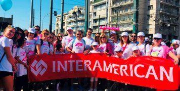 Στιγμιότυπο ομάδας εργαζομένων της INTERAMERICAN, από την εκδήλωση του Συλλόγου «Άλμα Ζωής» στην Αθήνα.