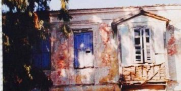 Το Πρώην Ξενοδοχείο Απόλλων πριν την αποκατάσταση του από το δήμο Χίου – Φωτογραφία αναρτημένη στις Παλαιές Φωτογραφίες Χίου
