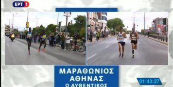 Για μεγάλο διάστημα Γκελαούζος και Μερούσης έτρεχαν μαζί στον 35ο Μαραθώνιο της Αθήνας