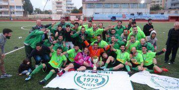Κυπελλούχος Χίου 2018