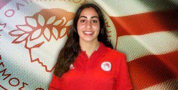 Και επίσημα ανακοινώθηκε από τον Ολυμπιακό η μεταγραφή της Ελένης Κανετίδου