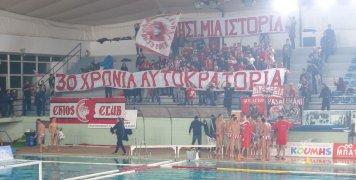 Η οργανωμένη κερκίδα του Ολυμπιακού στο παιχνίδι με το ΝΟΧ/Astra Airlines το απόγευμα του Σαββάτου 24/11/18 στο Ιωνικό