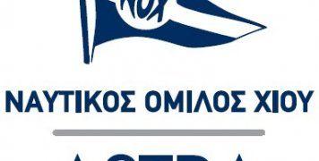 Χορηγός - υποστηρικτής του ΝΟΧ η αεροπορική εταιρεία Astra Airlines