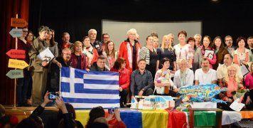 Το 11ο Δημοτικό Σχολείο στη Ρουμανία
