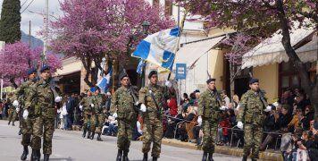 Η πολεμική σημαία της 96 ΑΔΤΕ
